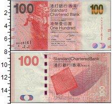 Изображение Банкноты Гонконг 100 долларов 2010  UNC
