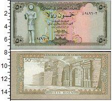 Изображение Банкноты Азия Йемен 50 риалов 1993  UNC