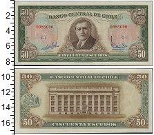 Изображение Банкноты Южная Америка Чили 50 эскудо 1962  UNC