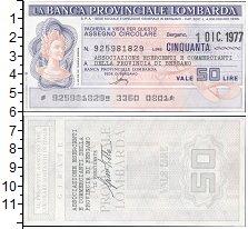 Изображение Банкноты Европа Италия 50 лир 1977  UNC
