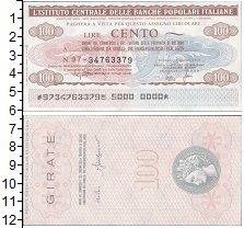 Изображение Банкноты Италия 100 лир 1979  UNC
