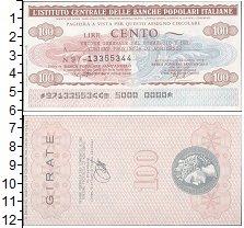 Изображение Банкноты Италия 100 лир 1976  UNC Банковский чек Сант-