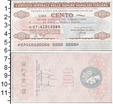 Изображение Банкноты Италия 100 лир 1977  UNC Банковский чек Чезен