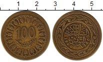 Изображение Монеты Тунис 100 миллим 1960 Латунь XF