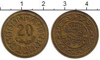 Изображение Монеты Африка Тунис 20 миллим 1960 Латунь XF