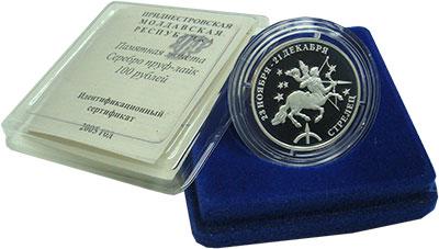 Изображение Подарочные монеты СНГ Приднестровье 100 рублей 2005 Серебро Proof