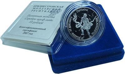 Изображение Подарочные монеты СНГ Приднестровье 10 рублей 2007 Серебро Proof