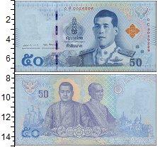 Изображение Банкноты Азия Таиланд 50 бат 2018  UNC-
