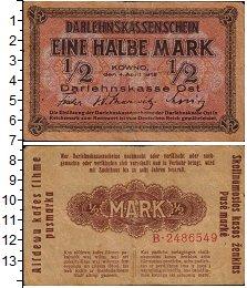 Изображение Банкноты Европа Германия 1/2 марки 1918  VF