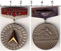 Изображение Мелочь СССР Значок 0 Медно-никель XF