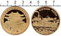Изображение Мелочь Азия Северная Корея 20 вон 2003 Латунь Proof