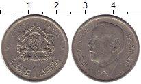 Изображение Монеты Марокко 1 дирхам 1965 Медно-никель VF Хасан II
