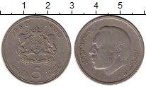 Изображение Монеты Африка Марокко 5 дирхам 1980 Медно-никель VF