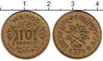 Изображение Монеты Марокко 10 франков 1951 Латунь VF