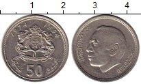 Изображение Монеты Марокко 50 сантим 1974 Медно-никель XF