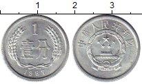 Изображение Монеты Азия Китай 1 фен 1987 Алюминий UNC-