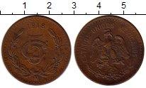 Изображение Монеты Мексика 5 сентаво 1918 Бронза XF