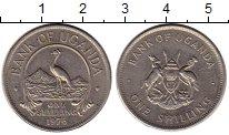 Изображение Монеты Африка Уганда 1 шиллинг 1976 Медно-никель XF