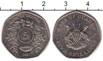 Изображение Монеты Уганда 5 шиллингов 1987 Медно-никель XF