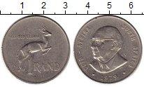 Изображение Монеты Африка ЮАР 1 ранд 1979 Медно-никель XF
