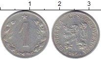 Изображение Монеты Чехословакия 1 хеллер 1954 Алюминий XF