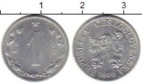 Изображение Монеты Чехословакия 1 хеллер 1956 Алюминий XF