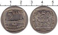 Изображение Монеты Африка ЮАР 5 ранд 1994 Медно-никель XF