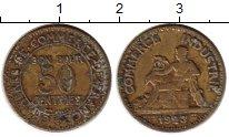 Изображение Монеты Франция 50 сантим 1923 Латунь VF
