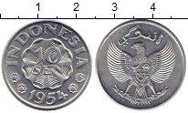 Изображение Монеты Азия Индонезия 10 сен 1954 Алюминий UNC-