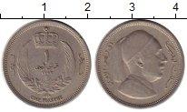 Изображение Монеты Ливия 1 пиастр 1952 Медно-никель XF Идрис I