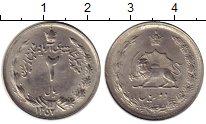 Изображение Монеты Азия Иран 2 риала 1978 Медно-никель XF