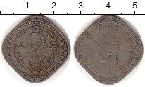 Изображение Монеты Индия 2 анны 1946 Медно-никель VF Георг VI