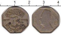Изображение Монеты Африка Египет 2 1/2 миллима 1933 Медно-никель VF