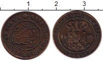 Изображение Монеты Нидерландская Индия 1/2 цента 1858 Медь VF