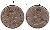Изображение Монеты Гонконг 10 центов 1935 Медно-никель XF