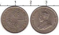 Изображение Монеты Китай Гонконг 10 центов 1935 Серебро XF