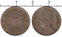 Изображение Монеты Египет 2 миллима 1929 Медно-никель VF