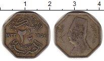 Изображение Монеты Египет 2 1/2 миллима 1933 Медно-никель VF Фуад I