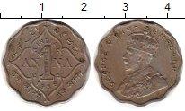 Изображение Монеты Азия Индия 1 анна 1936 Медно-никель XF