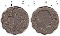 Изображение Монеты Ирак 10 филс 1931 Медно-никель VF