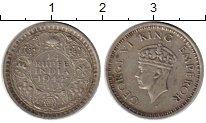 Изображение Монеты Азия Индия 1/4 рупии 1944 Серебро VF