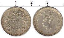 Изображение Монеты Индия 1/4 рупии 1945 Серебро XF- Георг VI