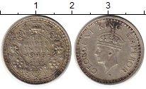 Изображение Монеты Индия 1/4 рупии 1945 Серебро XF Георг VI