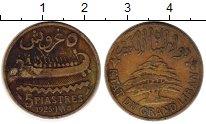 Изображение Монеты Азия Ливан 5 пиастров 1925 Латунь XF
