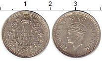 Изображение Монеты Азия Индия 1/4 рупии 1945 Серебро XF