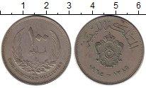 Изображение Монеты Африка Ливия 100 миллим 1965 Медно-никель XF