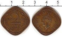 Изображение Монеты Азия Индия 2 анны 1943 Латунь VF