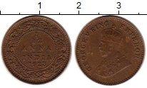 Изображение Монеты Азия Индия 1/12 анны 1923 Латунь VF