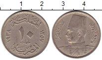 Изображение Монеты Египет 10 миллим 1938 Медно-никель XF Фарук I