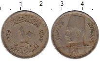 Изображение Монеты Египет 10 миллим 1938 Медно-никель XF-